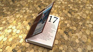 お金について学べる本。初心者投資編